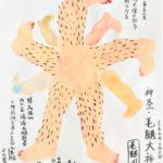 Donglai Meng 個展「Hairy Legs Shrine/毛腿神社」を開催します